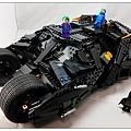 Lego76023 (24).JPG
