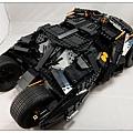 Lego76023 (44).JPG