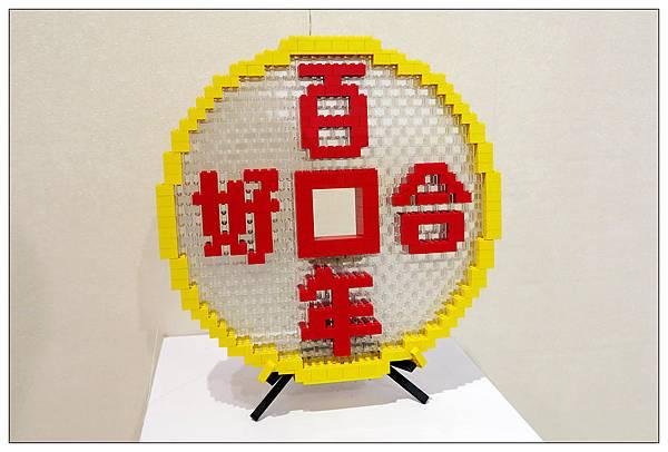 2015 積木大師展 (27).JPG