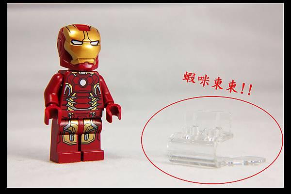 Lego76031 (19).JPG