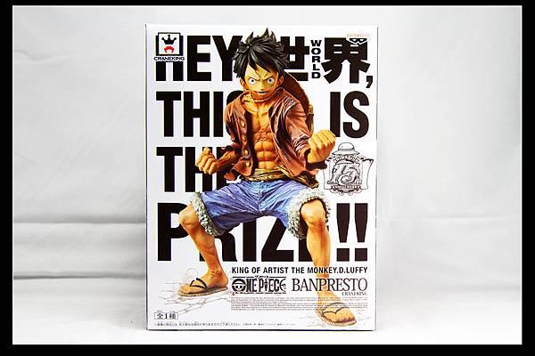 King of Artist-Luffy (1).JPG