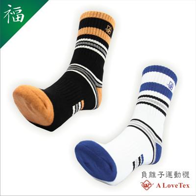 福 負離子運動襪 - LS