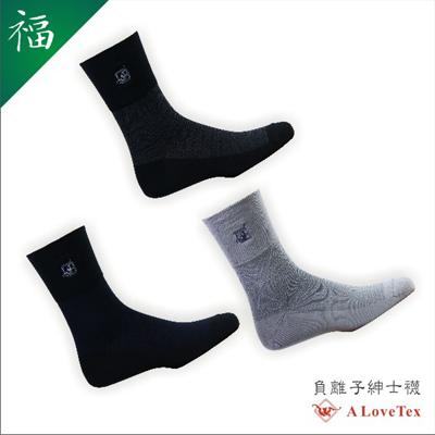 福 負離子紳士襪 - Homme