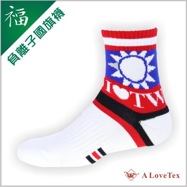 福 負離子國旗襪 - Ensigne
