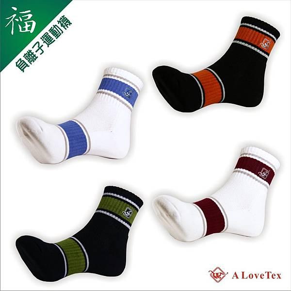 福 負離子運動襪 - MS2