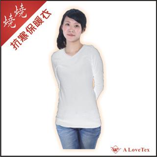 燒燒 抗寒保暖衣 - 女 白色尖領