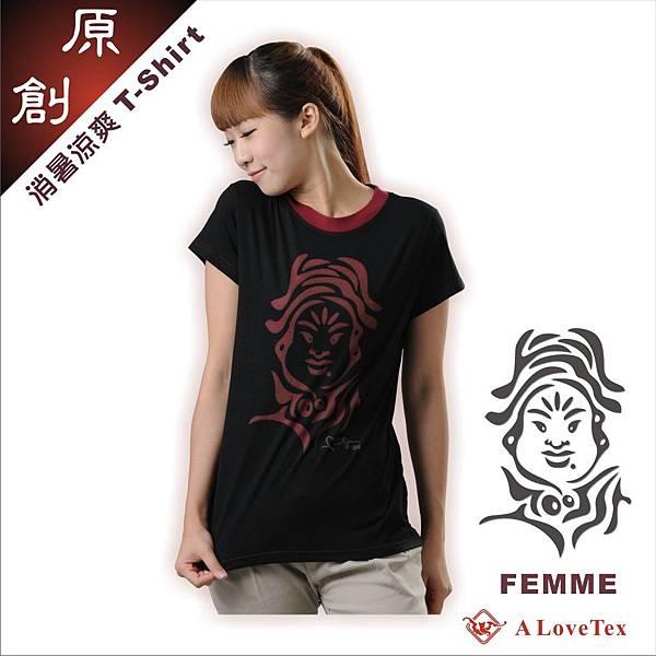 巴黎鄉巴佬 原創圖案 涼感衣 - Femme