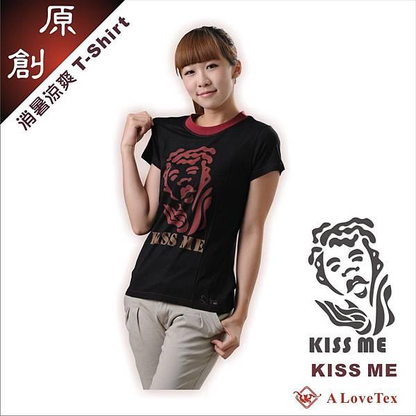 巴黎鄉巴佬 原創圖案 涼感衣 - Kiss Me