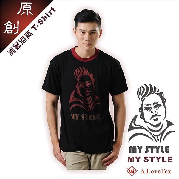 巴黎鄉巴佬 原創圖案 涼感衣 - My Style