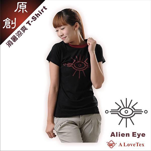 巴黎鄉巴佬 原創圖案 涼感衣 - Alien Eye