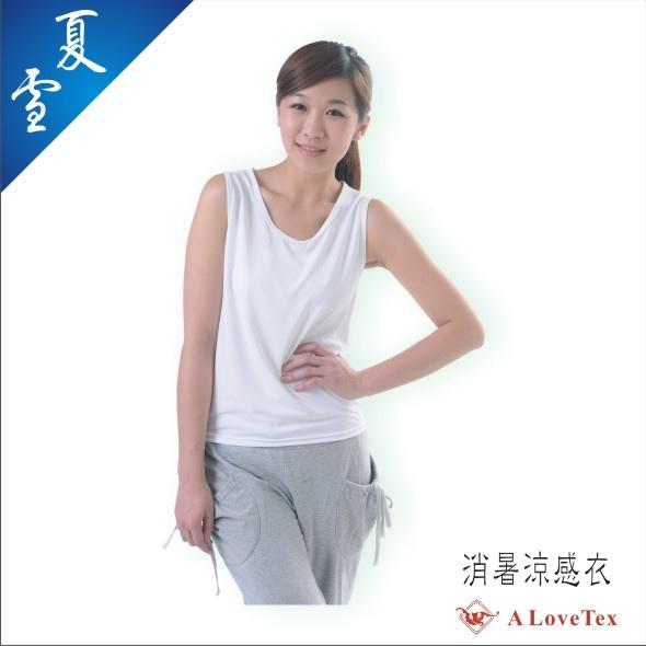 夏雪 消暑涼感衣 - 女 白色寬肩圓領背心