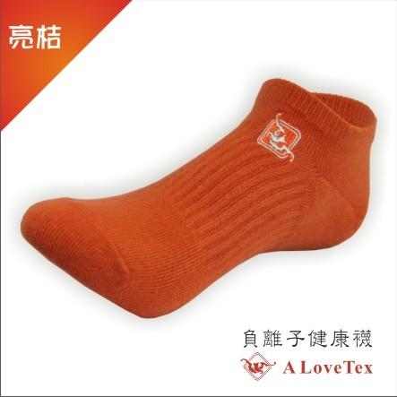 福 負離子船型襪 - Ankle Mono 一般襪底船型襪