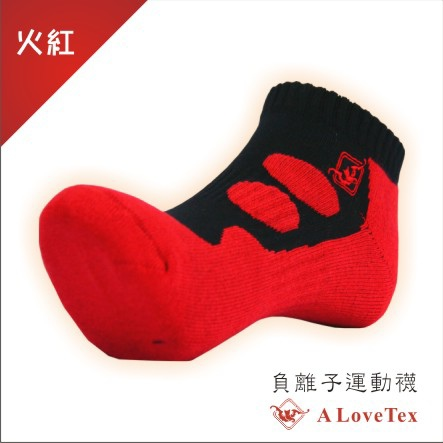 福 負離子運動襪 - Duo 船型毛巾襪