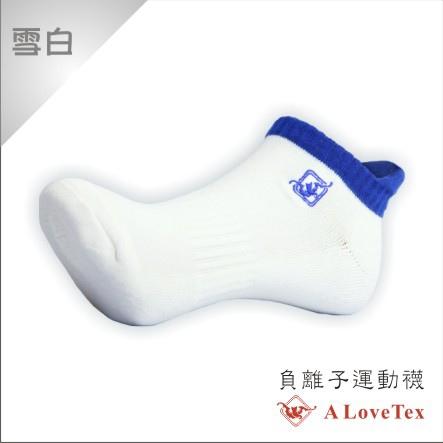 福 負離子運動襪 - Tail 毛巾船型襪