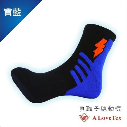 福 負離子運動襪 - Lightning 毛巾運動襪