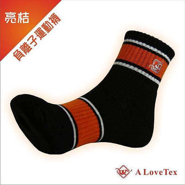 福 負離子運動襪 - MS 毛巾運動襪