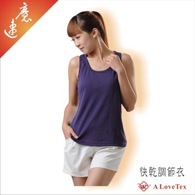 魔速 快乾調節衣 - 女 紫色 運動背心