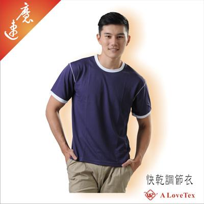 魔速 快乾調節衣 - 男 紫色 短袖 休閒上衣