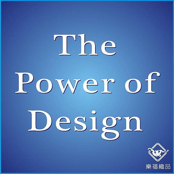 2016 設計的力量.JPG