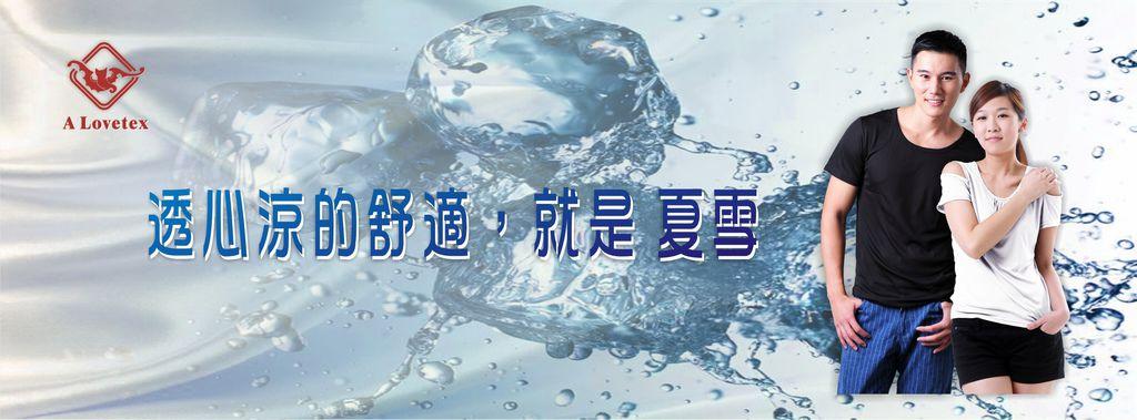 2016 體感溫度網誌-1.JPG