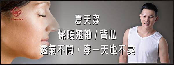 2016 燒燒不臭網誌-1.JPG