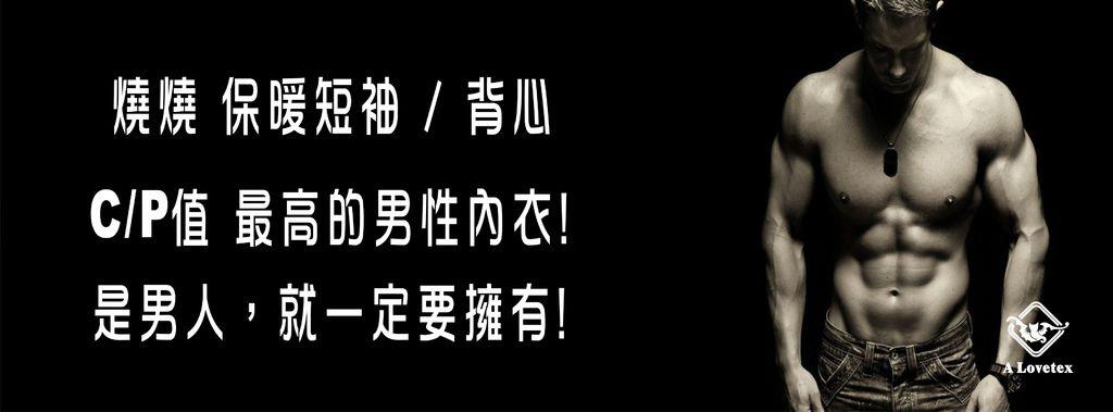 2016 燒燒短袖背心-2.JPG