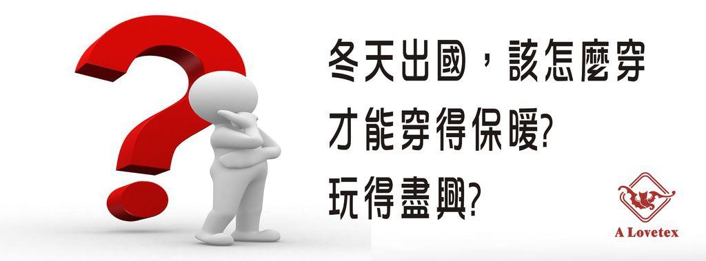 2016 冬天出國-1.JPG