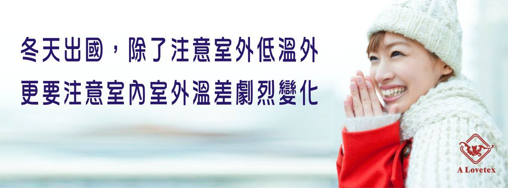 2016 冬天出國-2.JPG