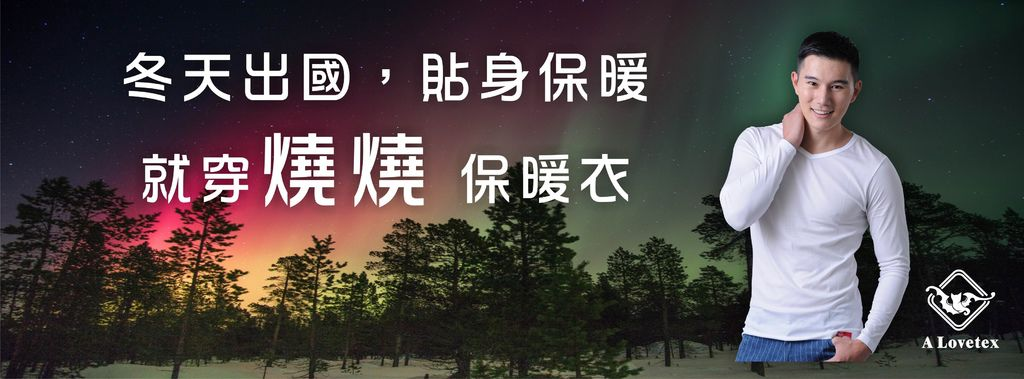 2016 冬天出國-3.JPG