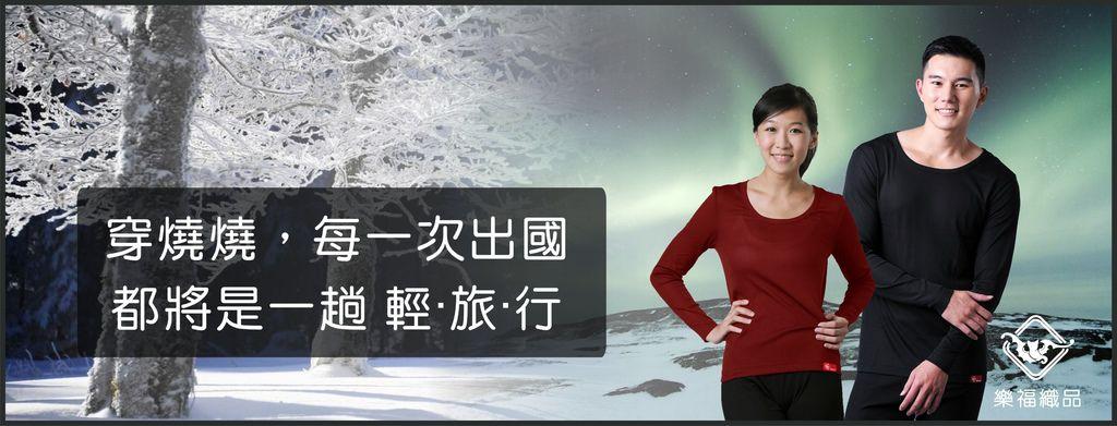 2017 燒燒輕旅行.jpg