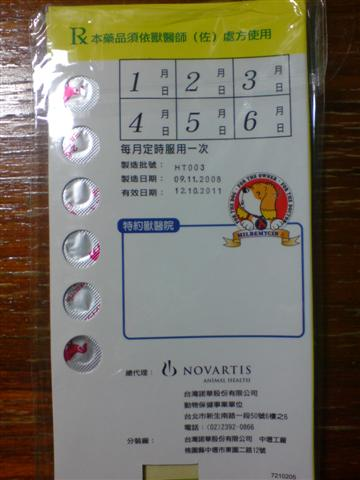 DSC01896 (Small).JPG