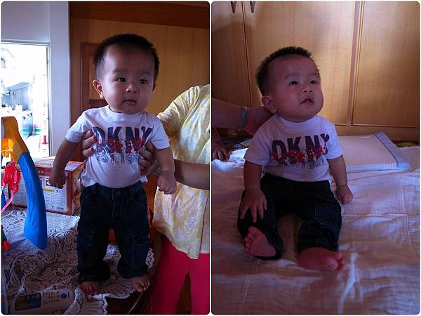 7M DKNY boy