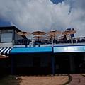 第三航廈咖啡館