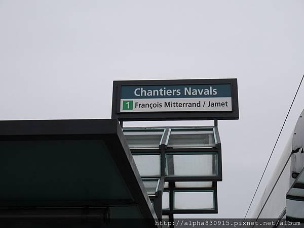 20151217 Nantes 2 (6).JPG