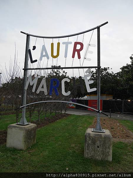 20151217 Nantes 2 (268).JPG