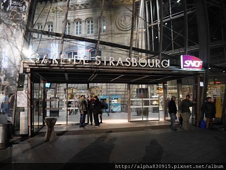 20151220-20151221 Strasbourg (15).JPG