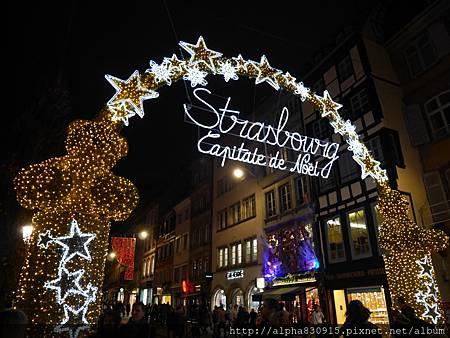 20151220-20151221 Strasbourg (539).JPG