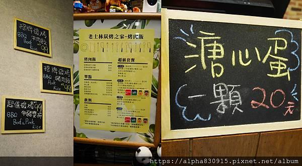 menu.jpg