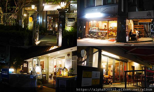 cafe night.jpg