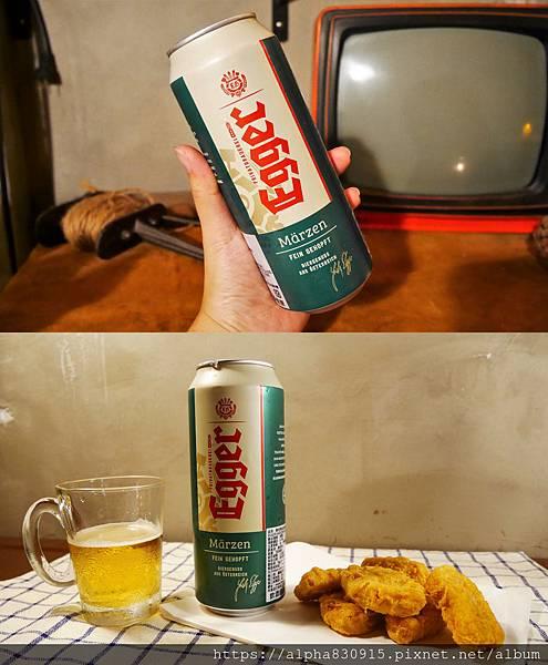 金黃啤酒.jpg