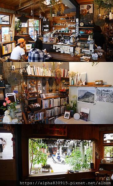 咖啡廳2.jpg