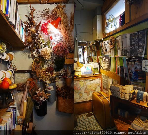 咖啡廳3.jpg