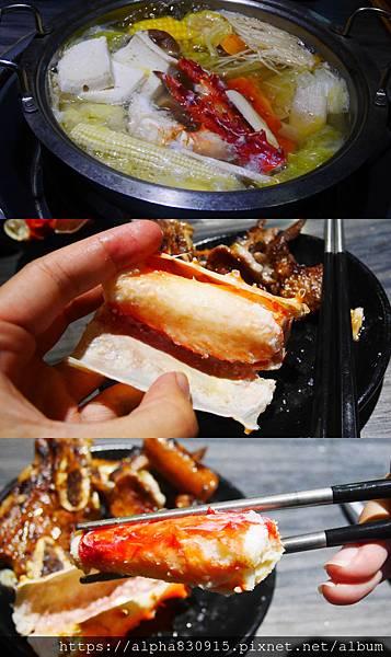 蟹肉.jpg