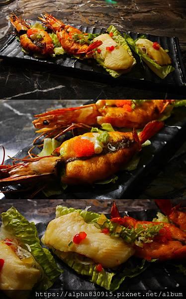 魚蝦.jpg