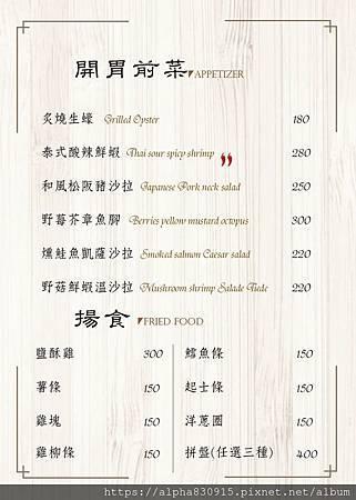 menu (2).jpg
