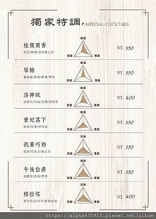 menu (7).jpg