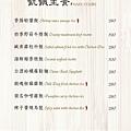 menu (8).jpg