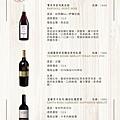menu (9).jpg