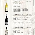 menu (11).jpg