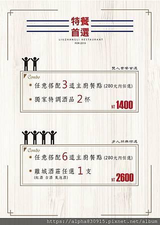 menu (10).jpg